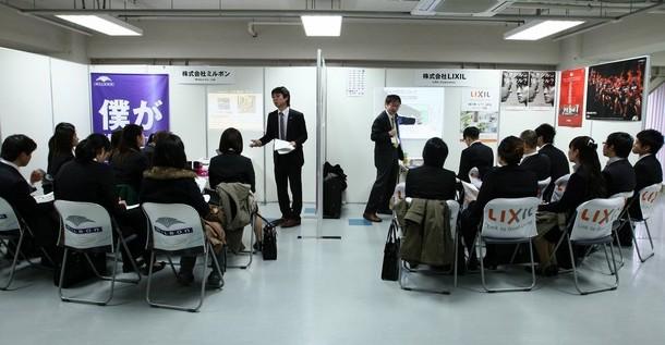 Más del 93% de los licenciados universitarios en 2012 en Japón tiene empleo
