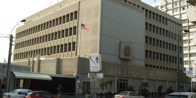 Embajada Norteamericana en Santo Domingo anuncia cambios en tarifa de visas