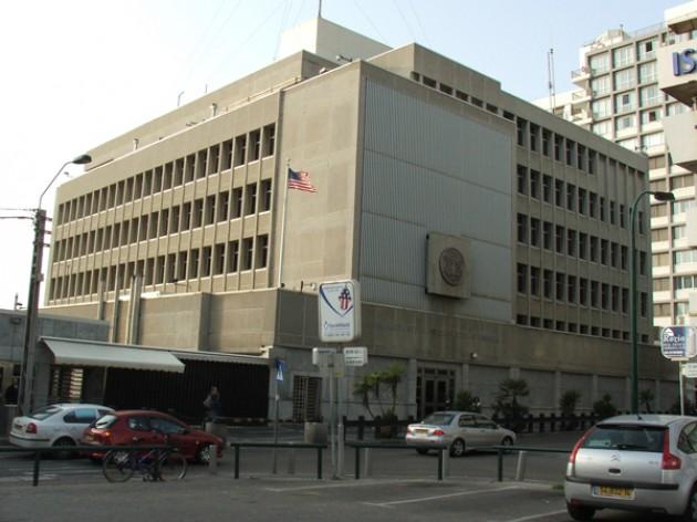 embajada americana en santo domingo: