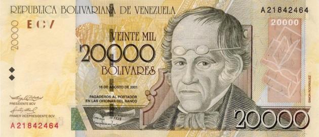 ¿Cuánto cuesta un dólar en Venezuela?