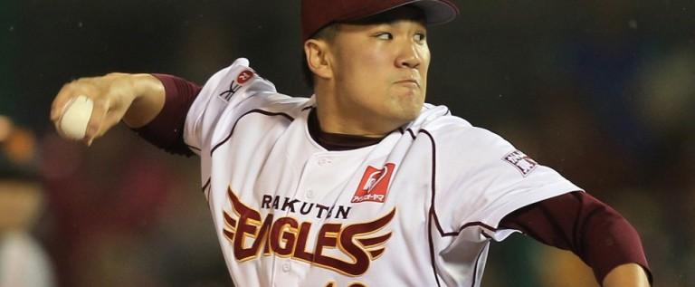Yanquis fichan a Tanaka por 155 millones