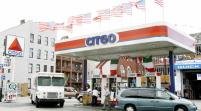 Venezuela pone en venta Citgo
