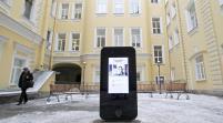 Rusia retiró un monumento a Apple después de que Tim Cook dijo ser gay