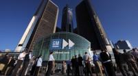 General Motors invertirá 1.400 millones de dólares en una planta de Texas