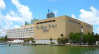 Terminan de demoler el icónico edificio del diario Miami Herald