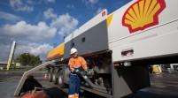 Shell comprará BG Group por 69.700 millones