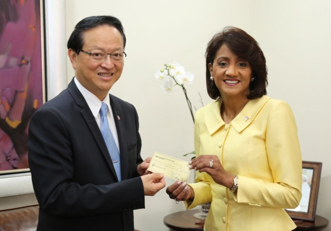 Solidaridad taiwanesa: Entregan fondos para terminación CAID, en San Juan